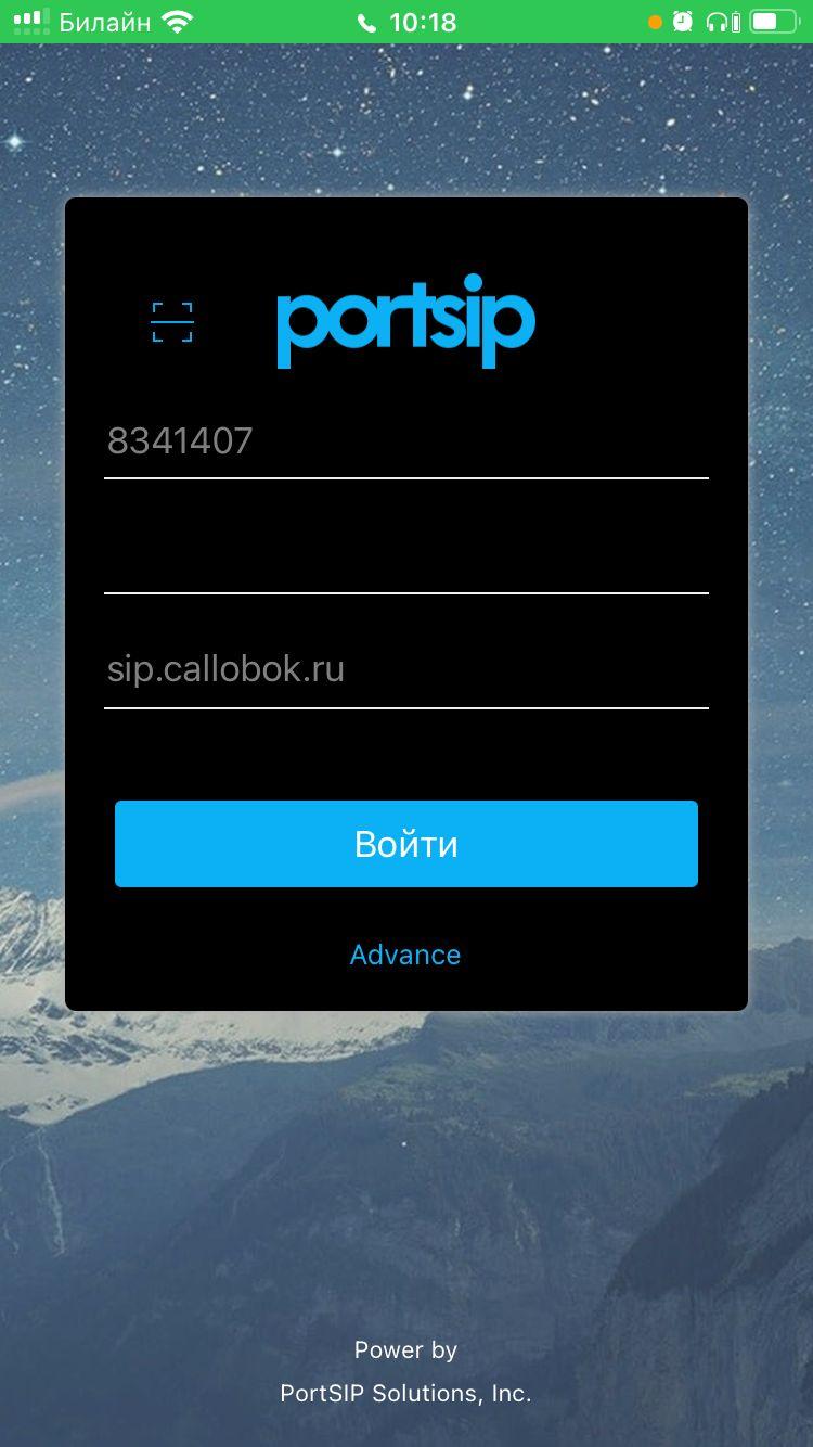 portsip2