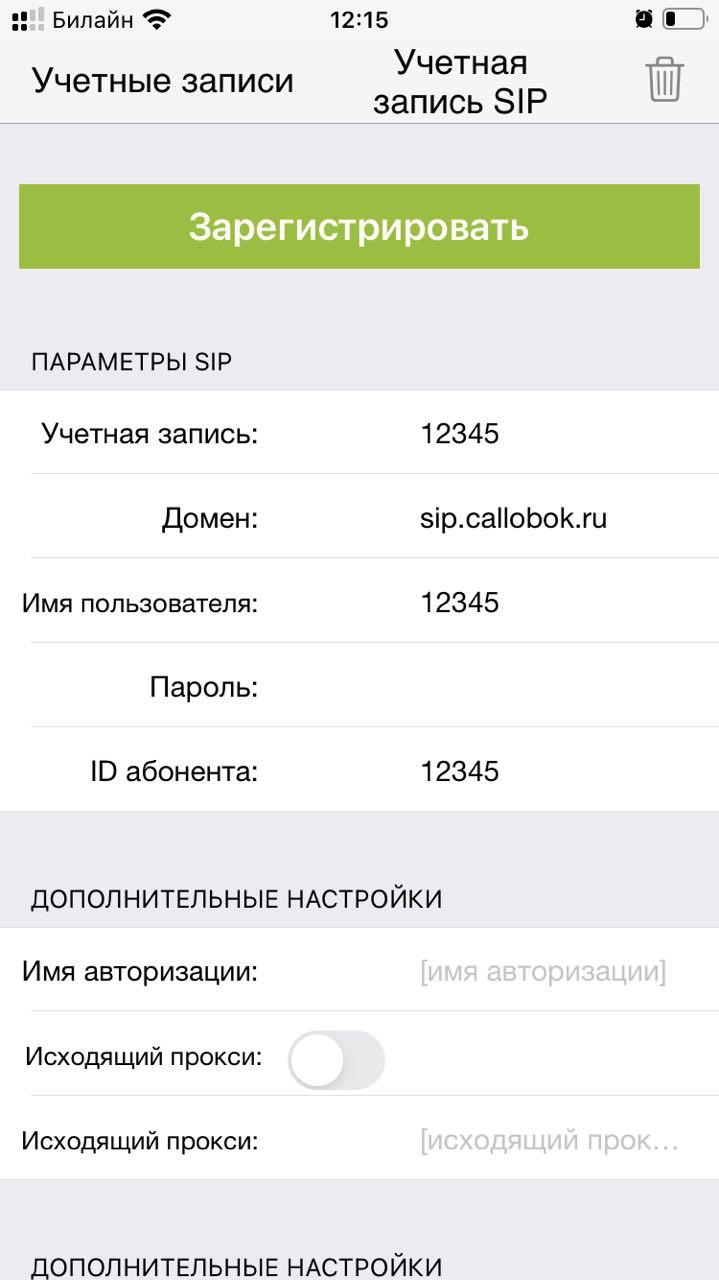 photo_2021-10-13 14.58.35